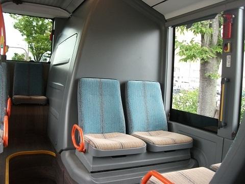 oth-bus-73.jpg