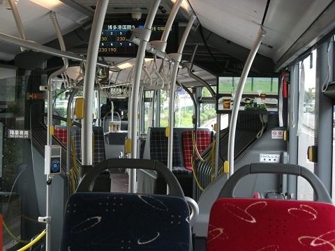 oth-bus-76.jpg