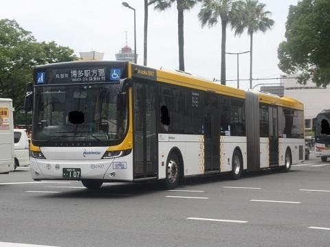 oth-bus-77.jpg