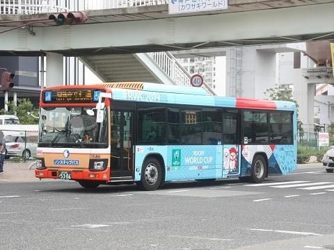 oth-bus-84.jpg