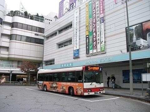 oth-bus-88.jpg