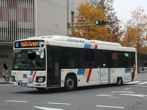 oth-bus-91.jpg