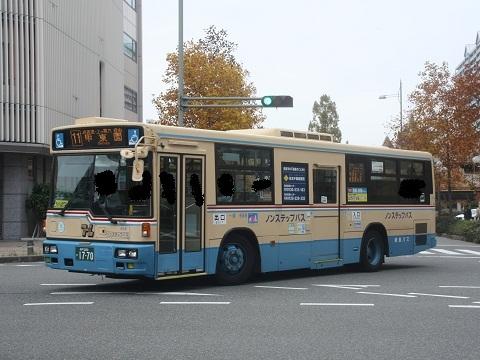 oth-bus-93.jpg