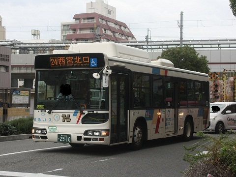 oth-bus-94.jpg