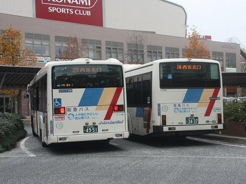 oth-bus-95.jpg
