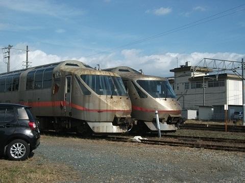 oth-train-100.jpg