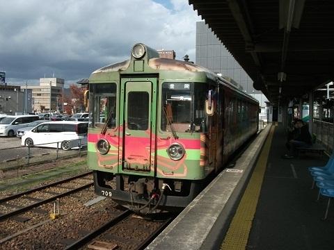 oth-train-101.jpg