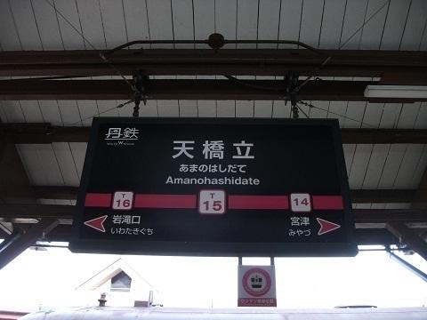 oth-train-102.jpg