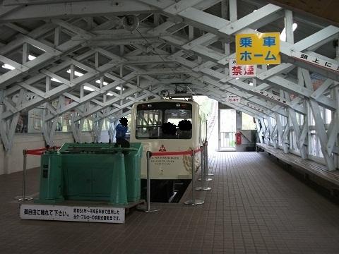oth-train-105.jpg