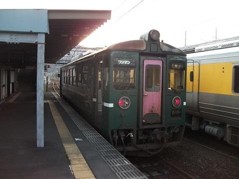 oth-train-109.jpg