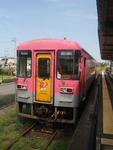 oth-train-11.jpg