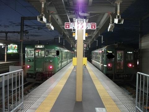 oth-train-110.jpg