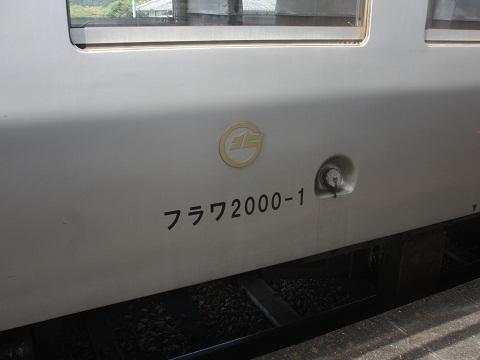 oth-train-12.jpg