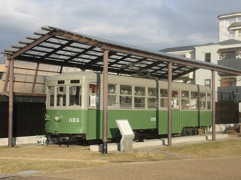 oth-train-120.jpg