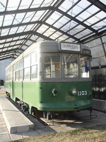 oth-train-121.jpg