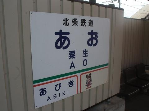oth-train-13.jpg