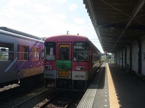 oth-train-14.jpg