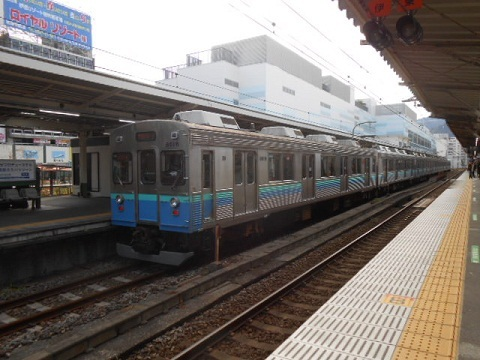 oth-train-150.jpg