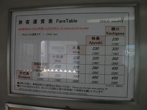oth-train-154.jpg