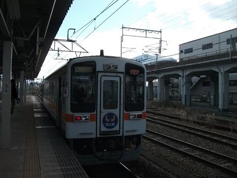 oth-train-156.jpg