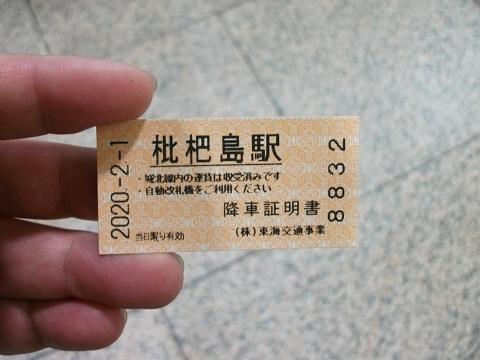 oth-train-157.jpg