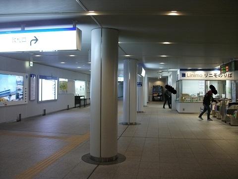 oth-train-159.jpg