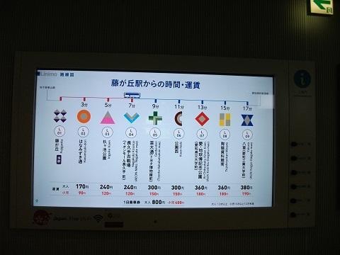oth-train-160.jpg