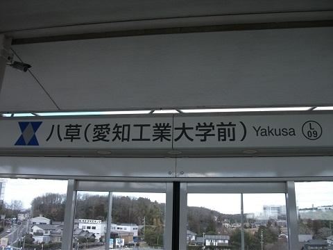 oth-train-165.jpg