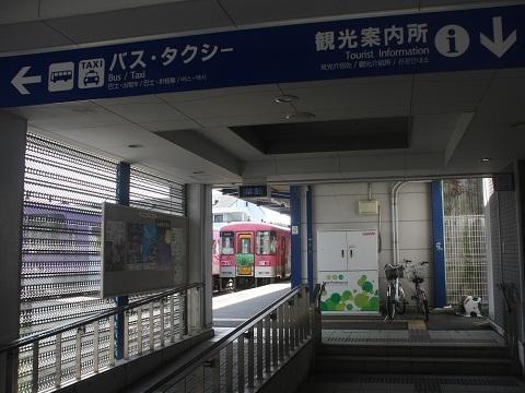 oth-train-17.jpg