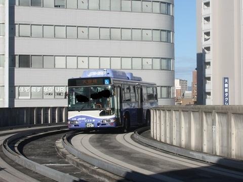 oth-train-171.jpg