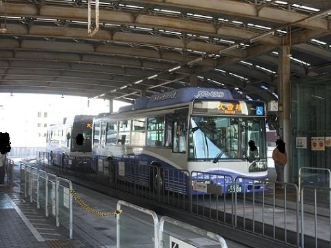 oth-train-172.jpg