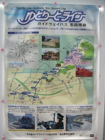 oth-train-175.jpg
