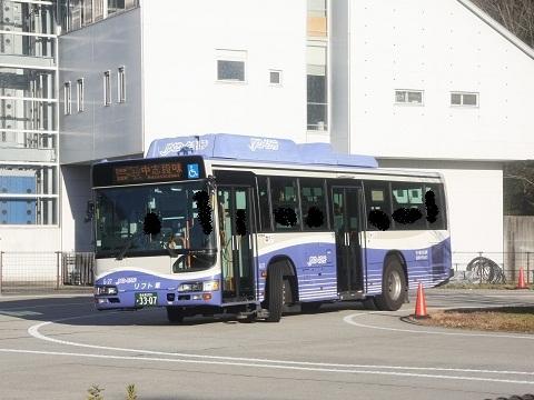 oth-train-178.jpg