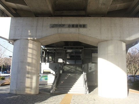 oth-train-179.jpg