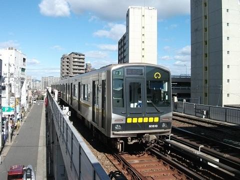 oth-train-180.jpg