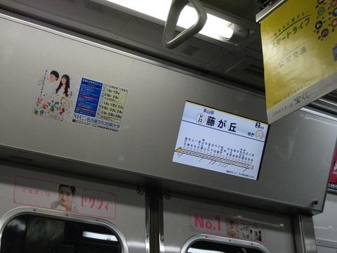 oth-train-181.jpg