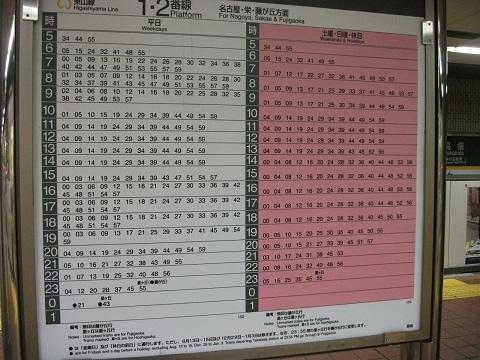 oth-train-182.jpg