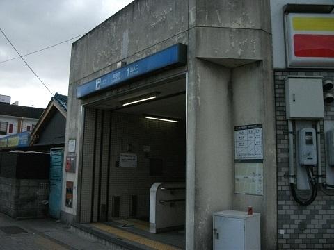 oth-train-183.jpg