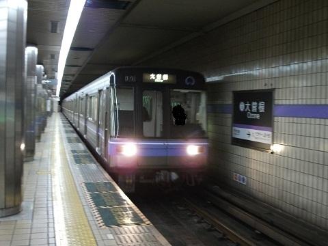 oth-train-184.jpg