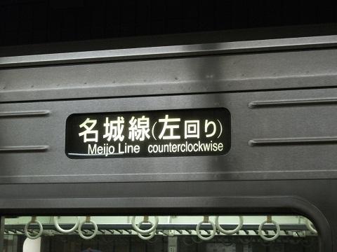 oth-train-185.jpg