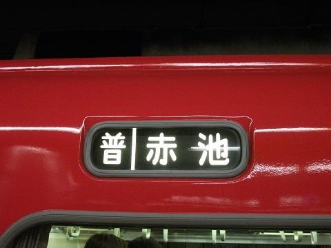 oth-train-187.jpg