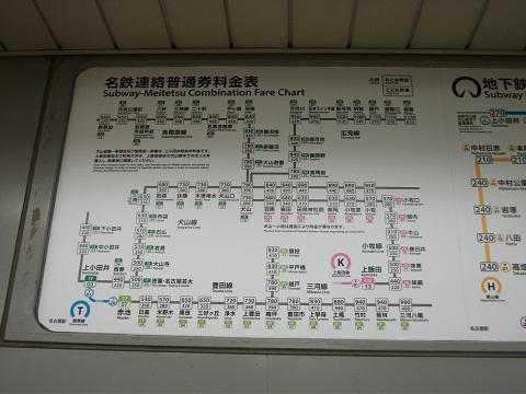 oth-train-188.jpg