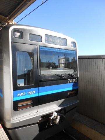oth-train-189.jpg