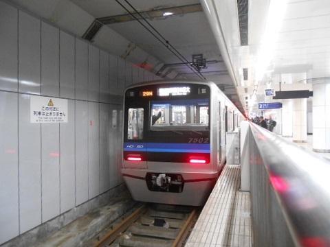 oth-train-190.jpg