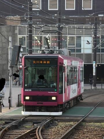 oth-train-192.jpg
