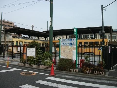 oth-train-194.jpg