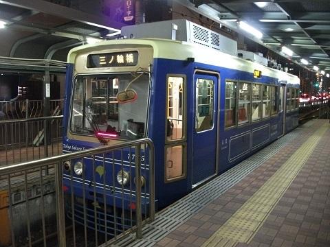 oth-train-198.jpg