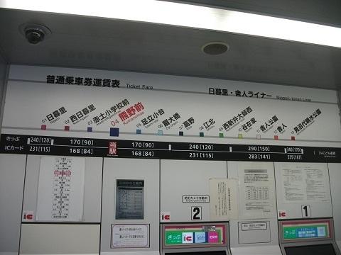 oth-train-202.jpg