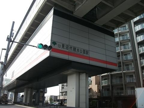 oth-train-206.jpg