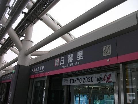 oth-train-208.jpg